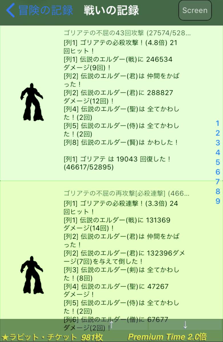 f:id:asamushi:20191011104853j:plain
