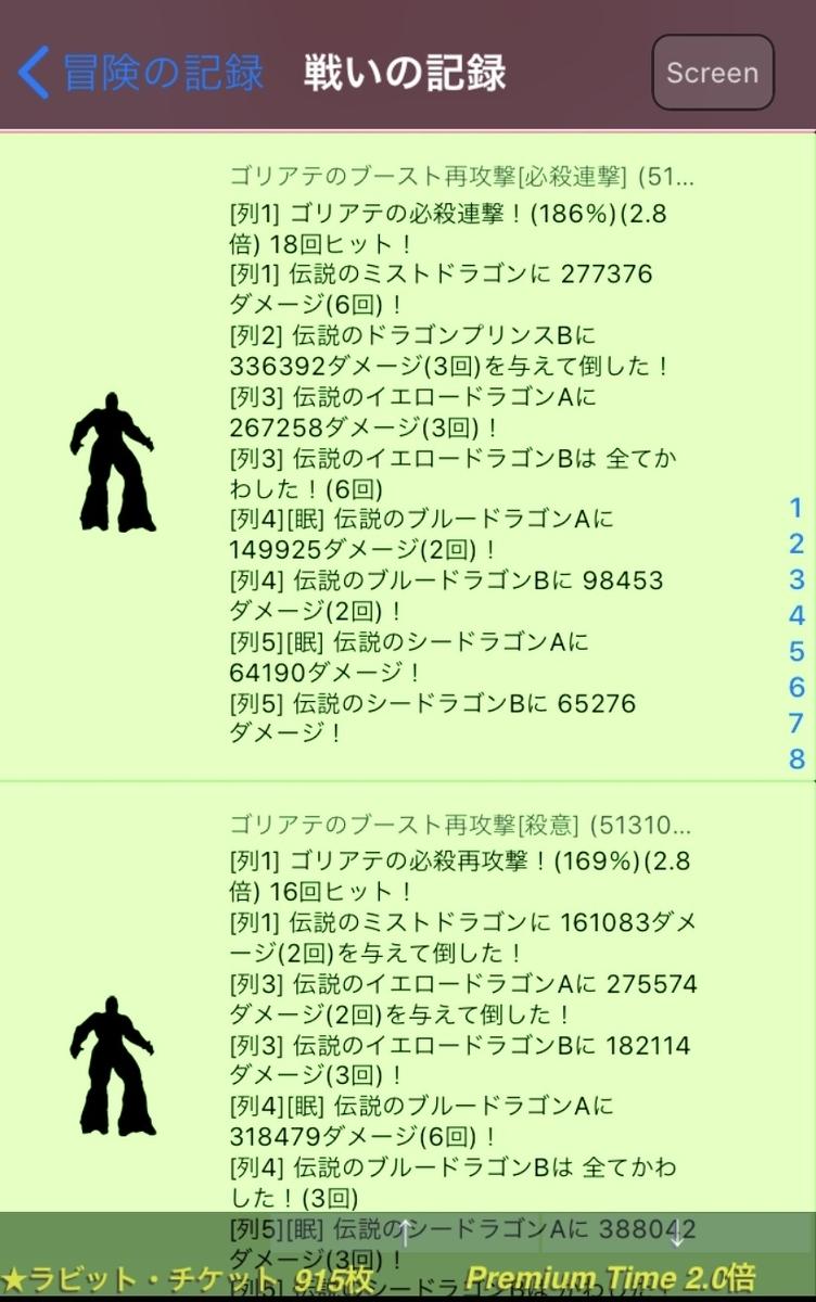 f:id:asamushi:20191011105029j:plain