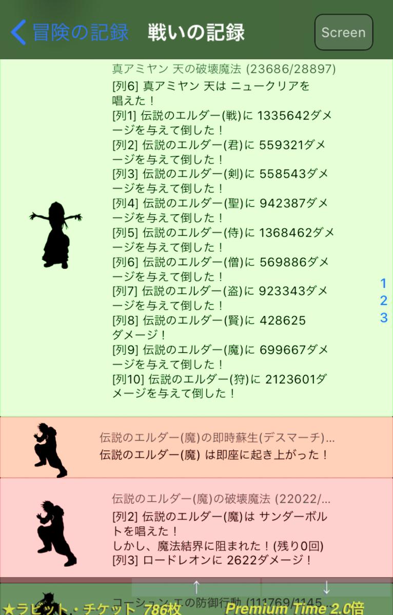 f:id:asamushi:20191108084308j:plain