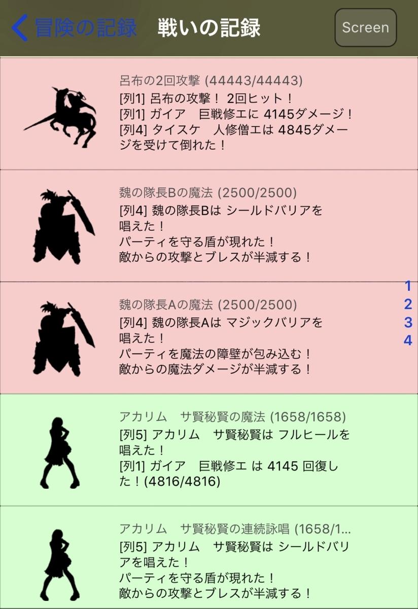 f:id:asamushi:20191118094526j:plain