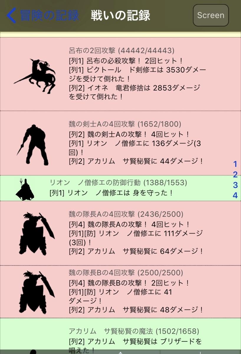 f:id:asamushi:20191118094538j:plain