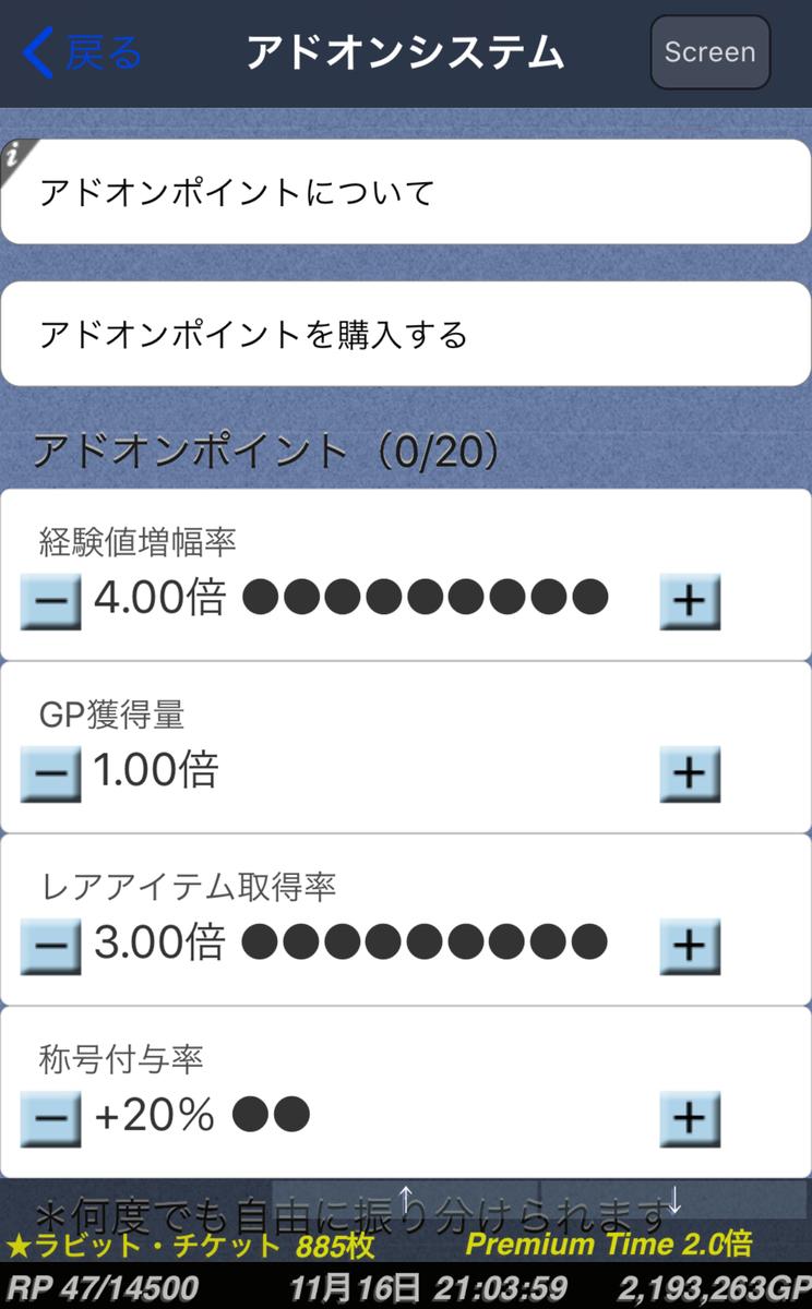 f:id:asamushi:20191118102254j:plain