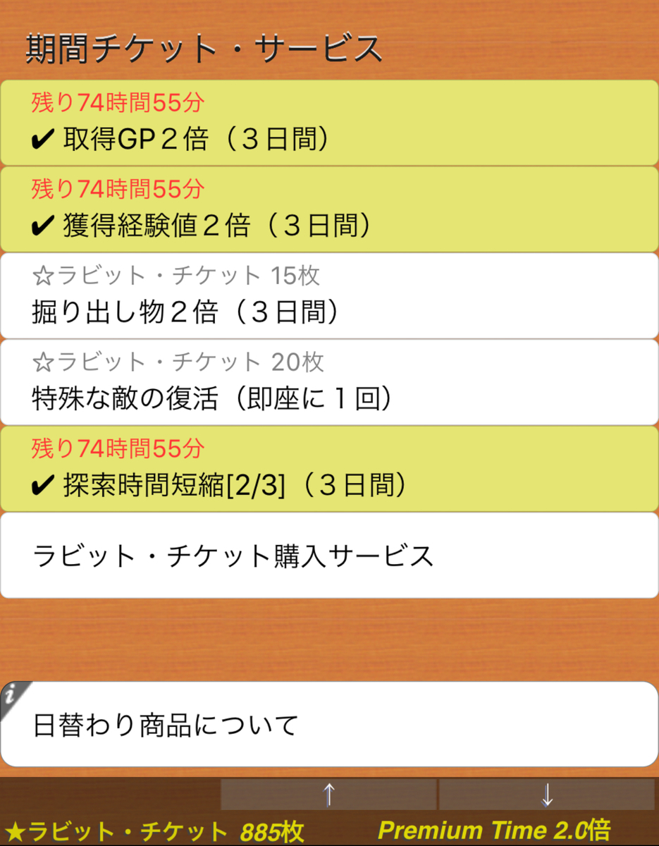 f:id:asamushi:20191118102313j:plain