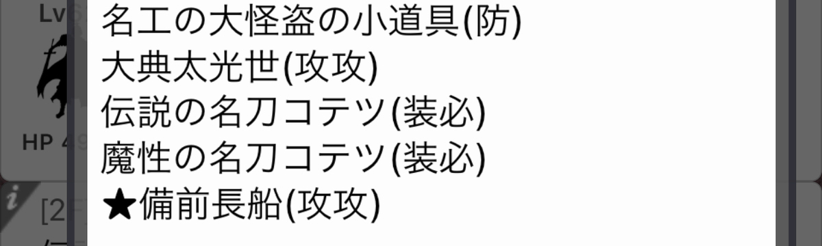 f:id:asamushi:20191118104916j:plain