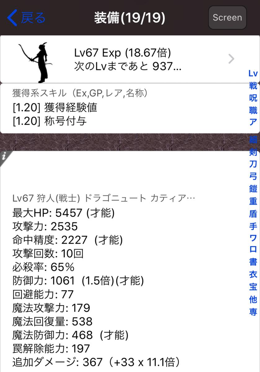 f:id:asamushi:20191118110244j:plain