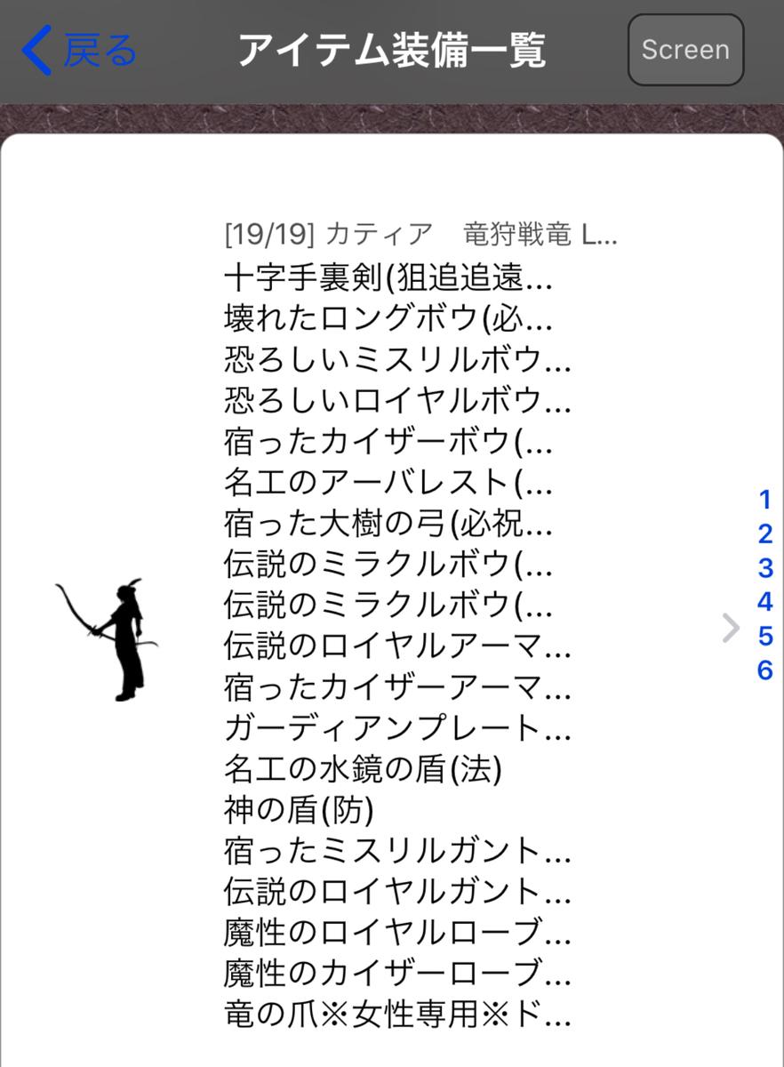 f:id:asamushi:20191118110251j:plain