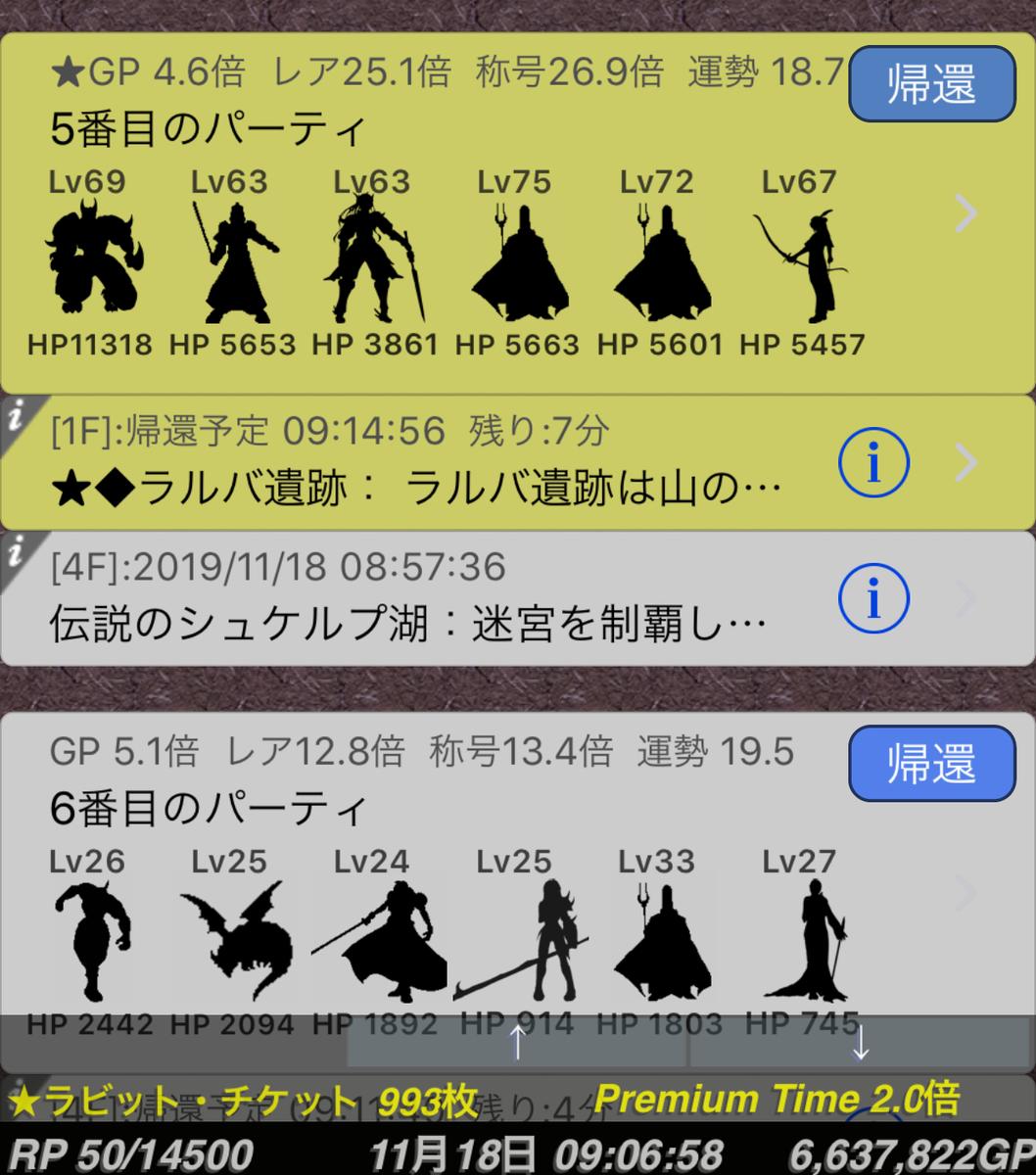 f:id:asamushi:20191118111104j:plain
