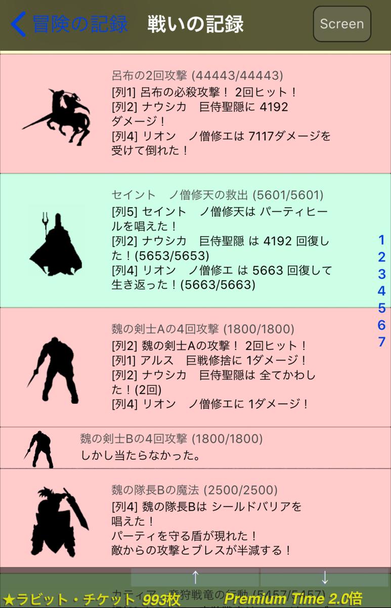 f:id:asamushi:20191118111502j:plain