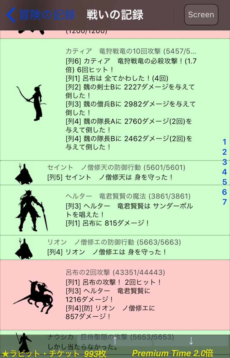 f:id:asamushi:20191118111543j:plain