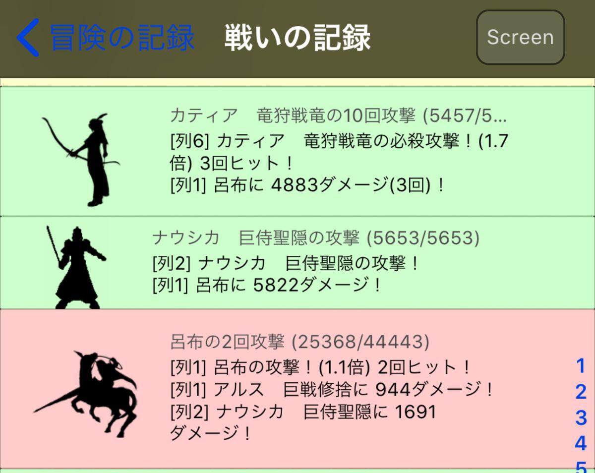 f:id:asamushi:20191118111613j:plain