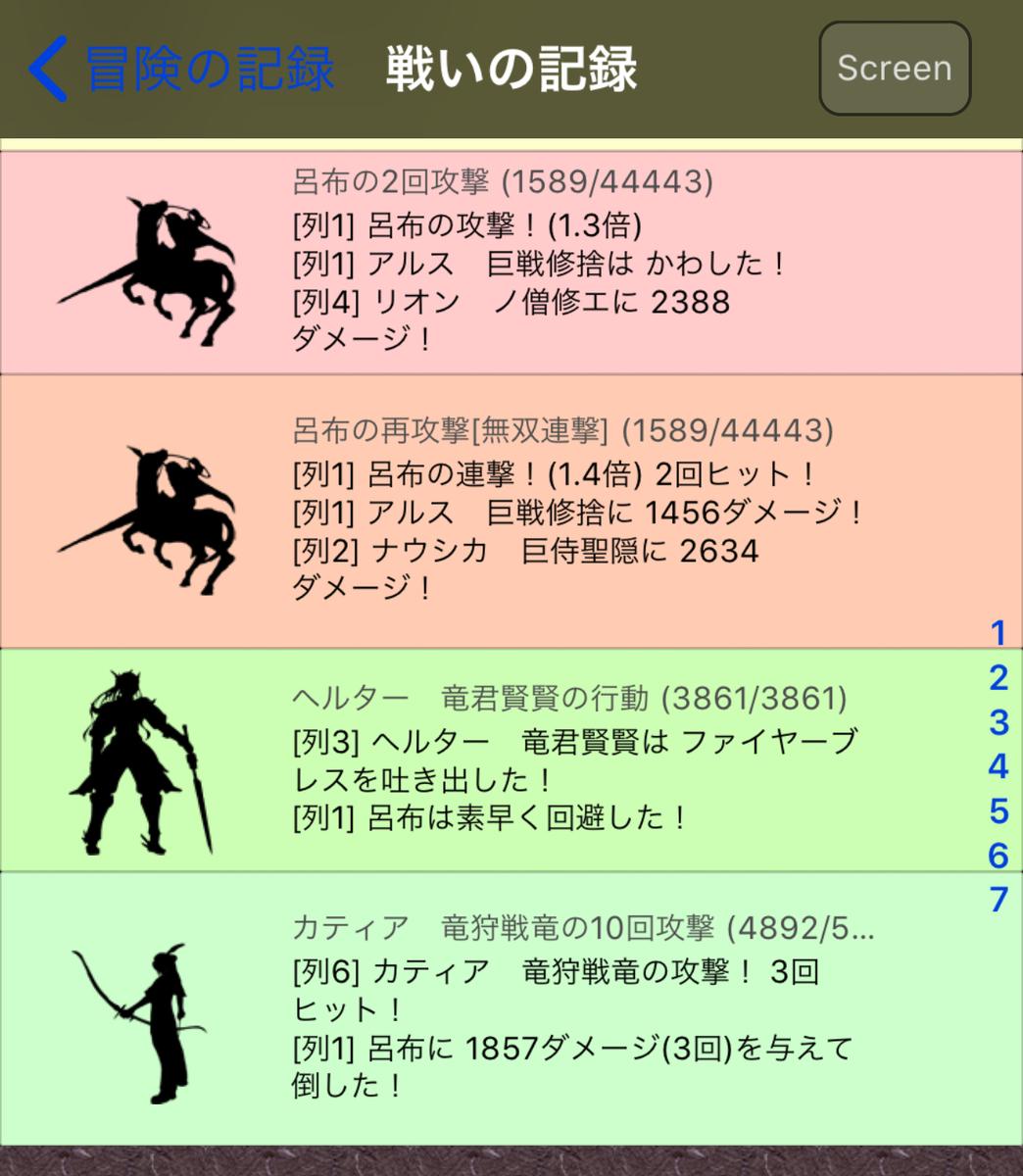 f:id:asamushi:20191118111636j:plain