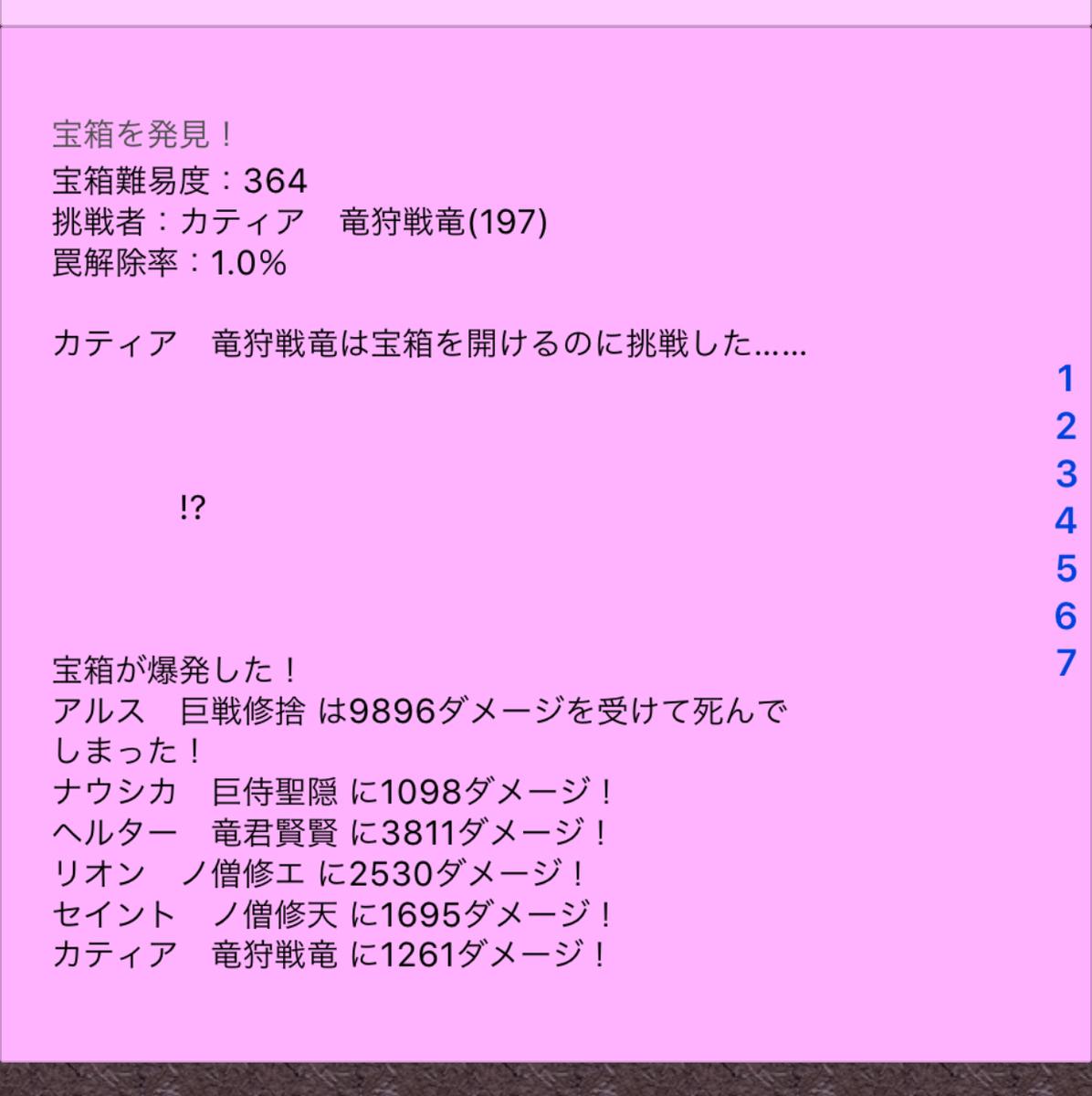 f:id:asamushi:20191118115321j:plain