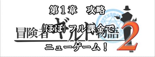 f:id:asamushi:20191118211315p:plain