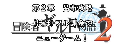 f:id:asamushi:20191118211658j:plain