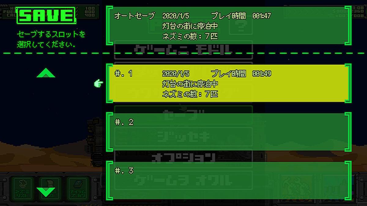 f:id:asamushi:20200106095527j:plain