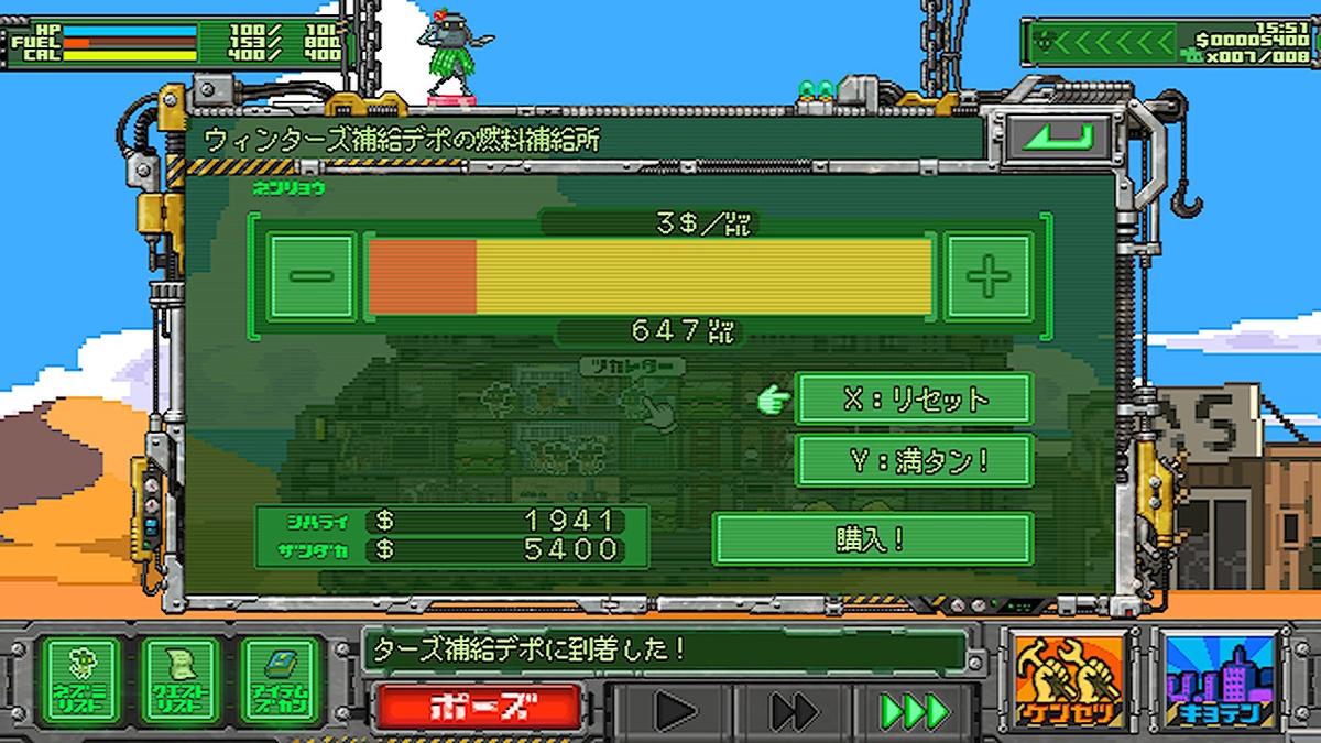 f:id:asamushi:20200107093709j:plain