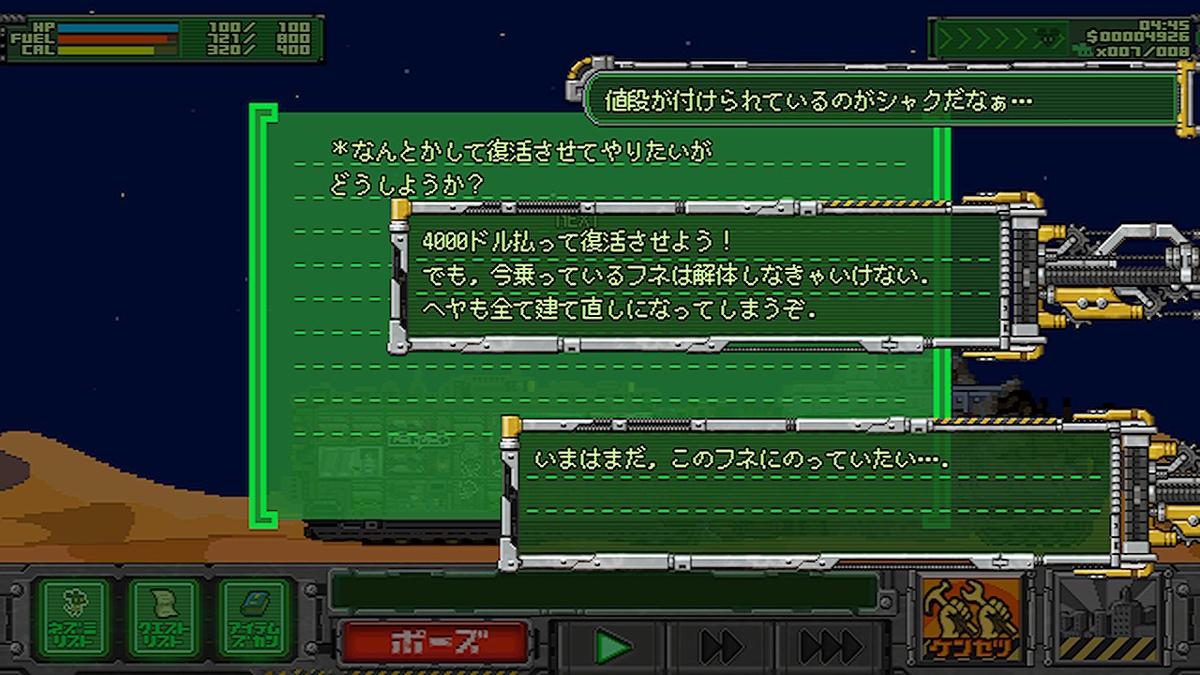 f:id:asamushi:20200109090518j:plain