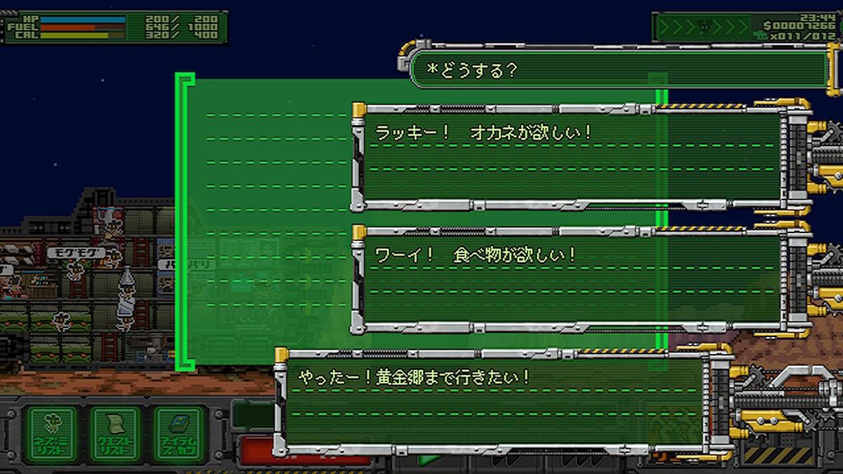 f:id:asamushi:20200109092746j:plain