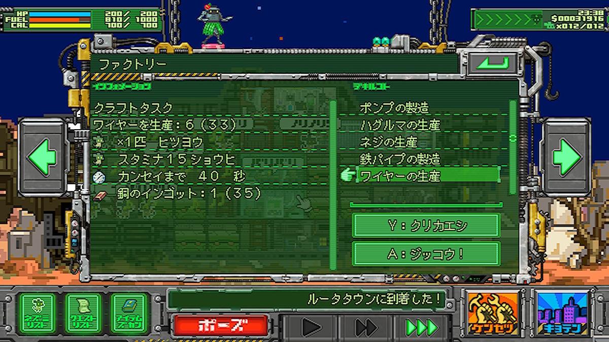 f:id:asamushi:20200110091200j:plain