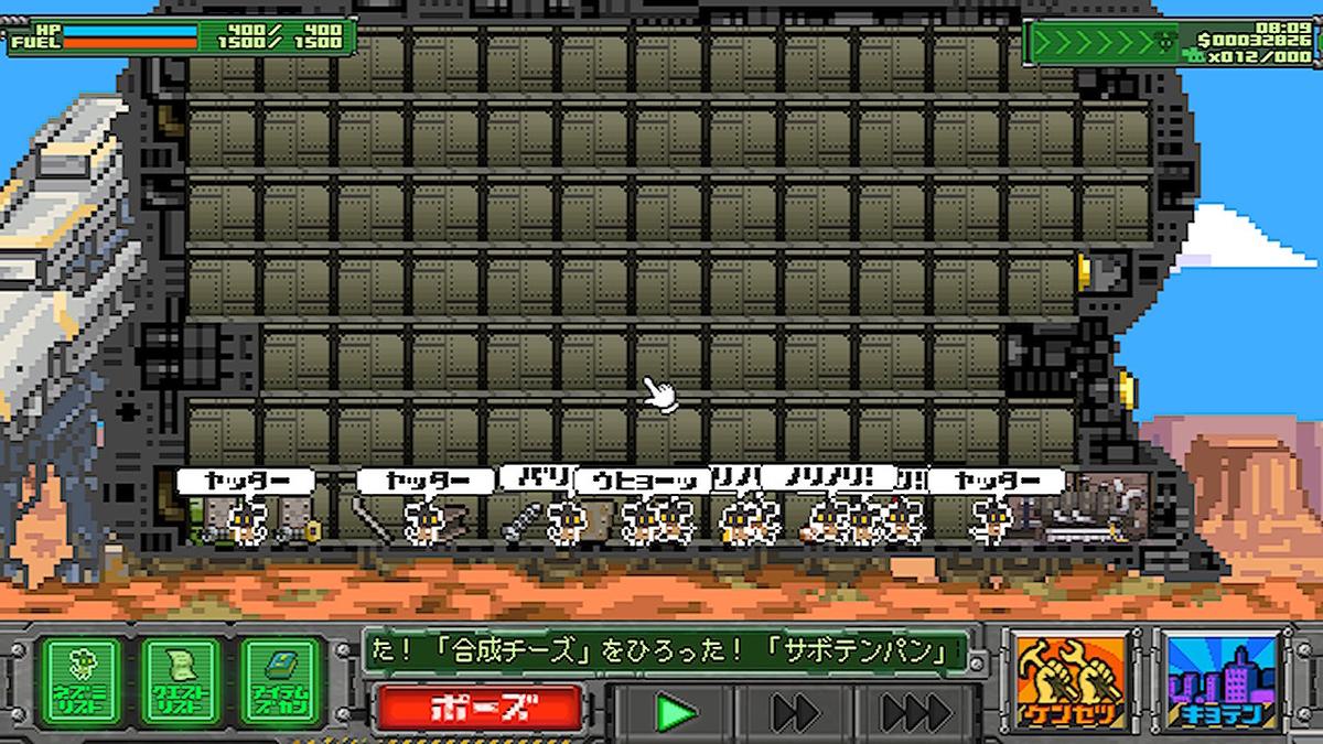 f:id:asamushi:20200110091643j:plain