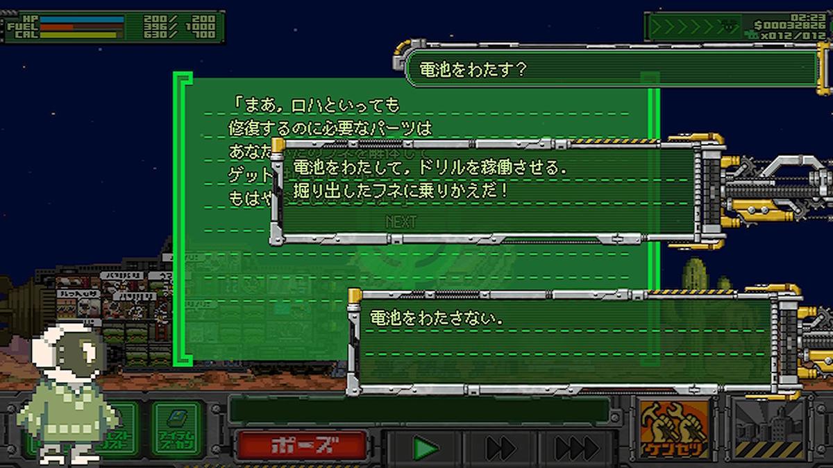 f:id:asamushi:20200110091657j:plain