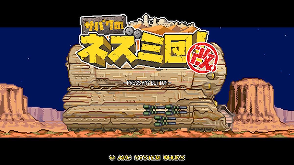 f:id:asamushi:20200114093927j:plain