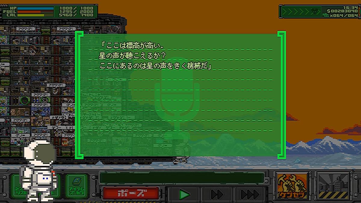 f:id:asamushi:20200116085951j:plain