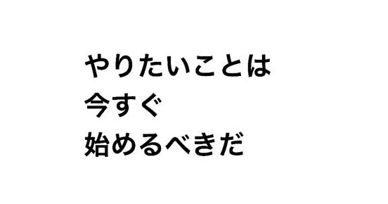 f:id:asamushi:20200121082125j:plain