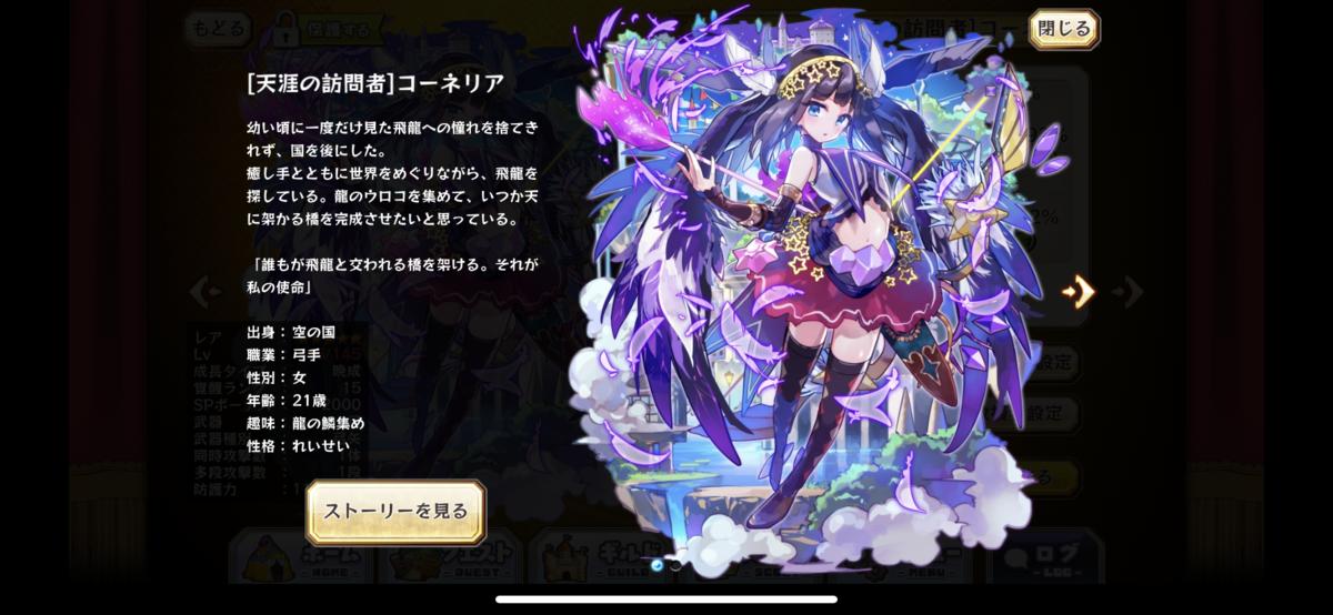 f:id:asamushi:20200204104721p:plain