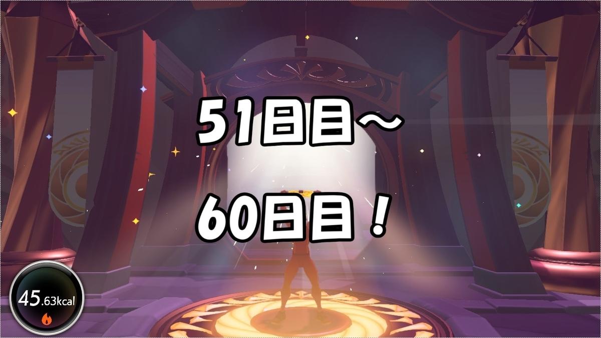 f:id:asamushi:20200210095607j:plain