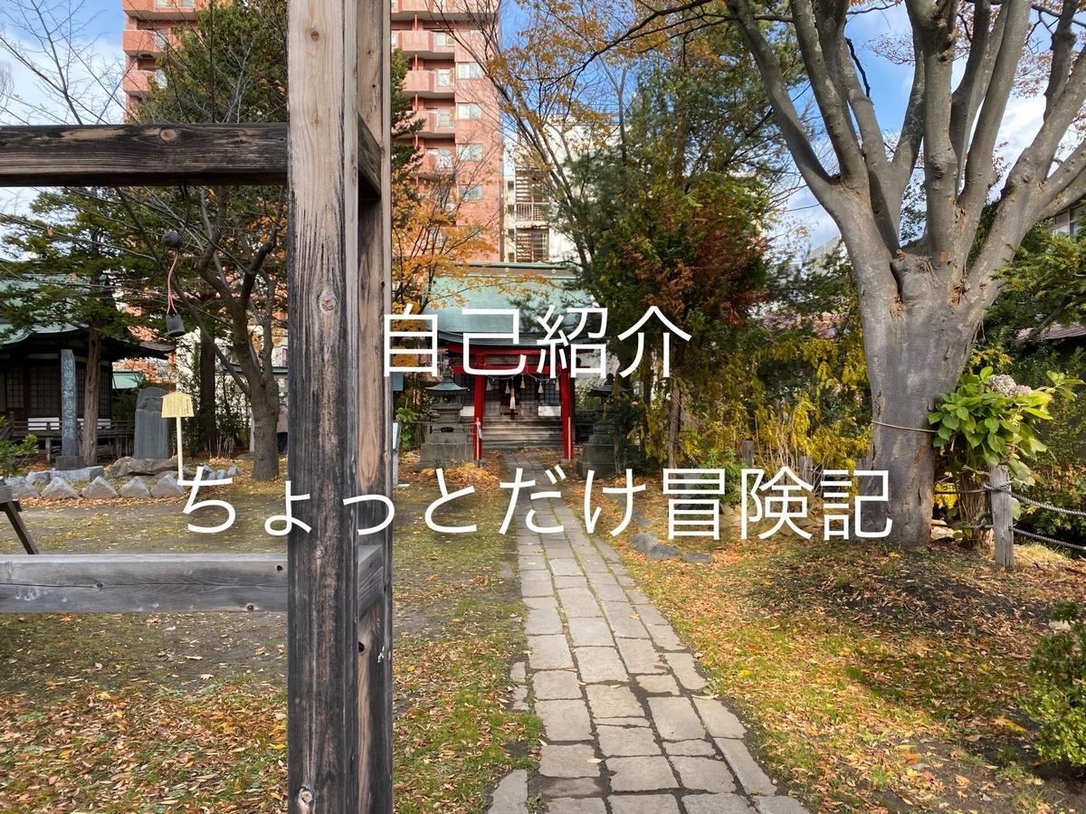 f:id:asamushi:20200213094043j:plain