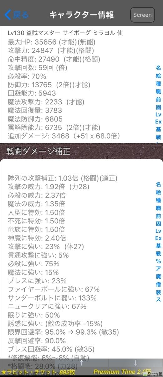 f:id:asamushi:20200218134930j:plain