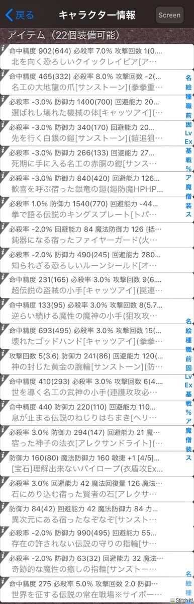 f:id:asamushi:20200218134936j:plain