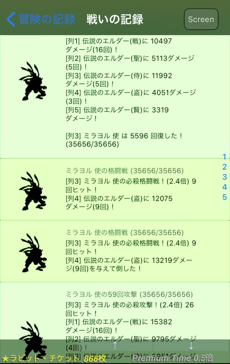 f:id:asamushi:20200218140258j:plain