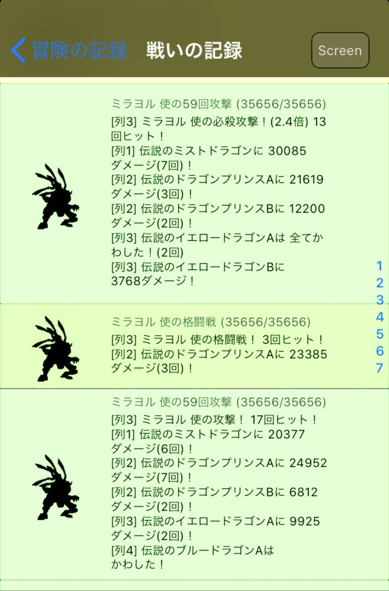 f:id:asamushi:20200218140303j:plain