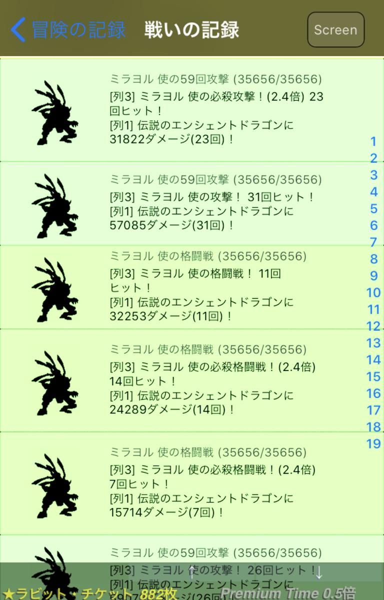 f:id:asamushi:20200218140324j:plain