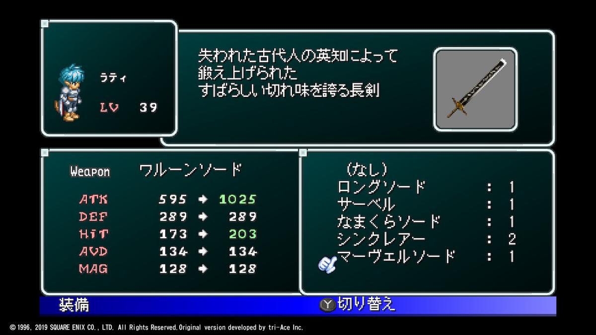 f:id:asamushi:20200302144333j:plain