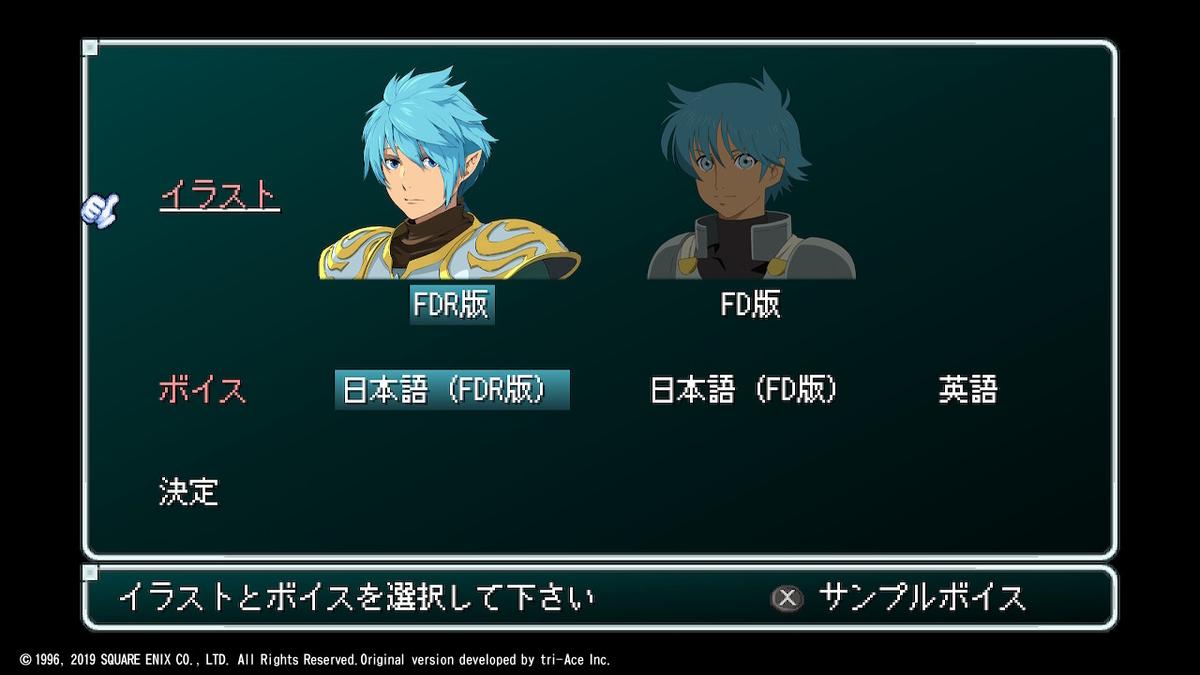 f:id:asamushi:20200302144424j:plain