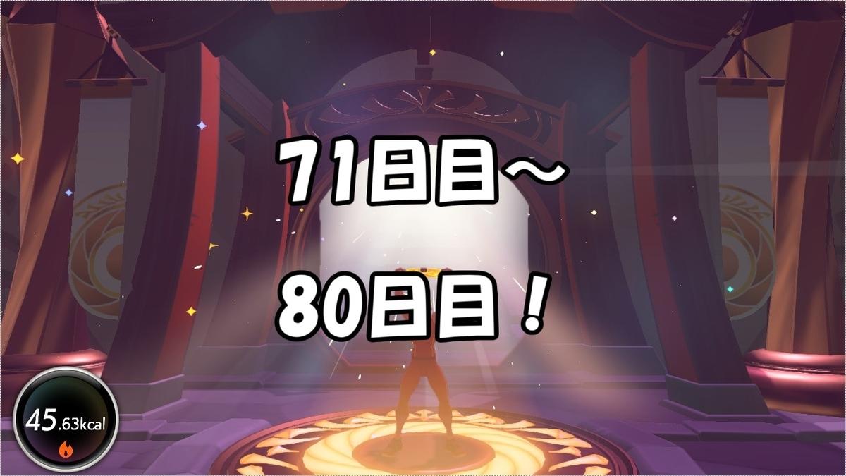 f:id:asamushi:20200316161908j:plain