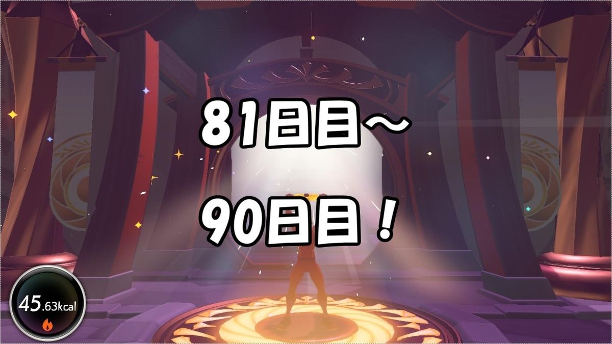 f:id:asamushi:20200324103728j:plain