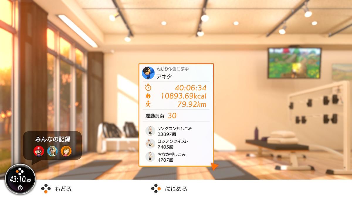 f:id:asamushi:20200326114356j:plain