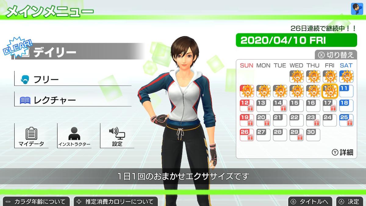 f:id:asamushi:20200413140652j:plain
