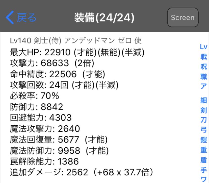 f:id:asamushi:20200525121602j:plain