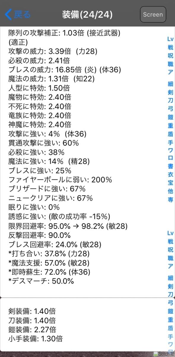 f:id:asamushi:20200525121608j:plain