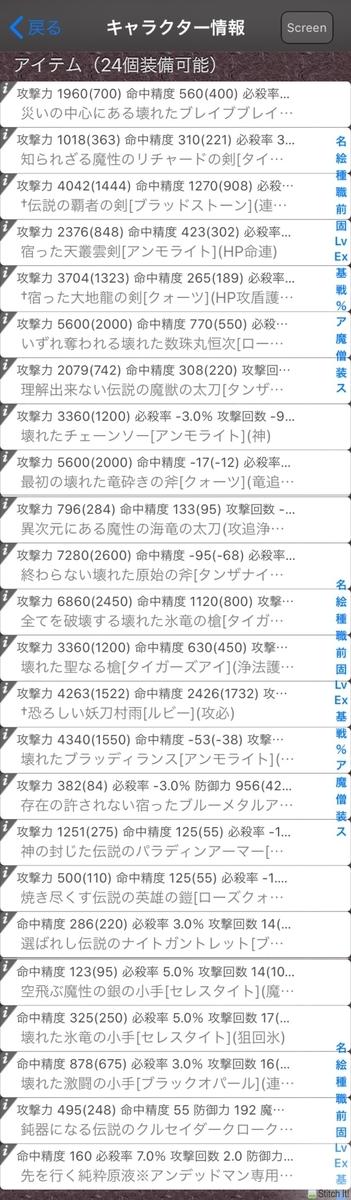 f:id:asamushi:20200525122250j:plain