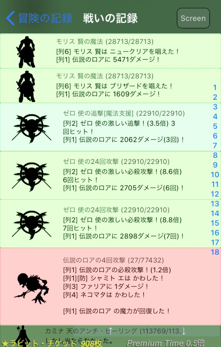 f:id:asamushi:20200525125544j:plain