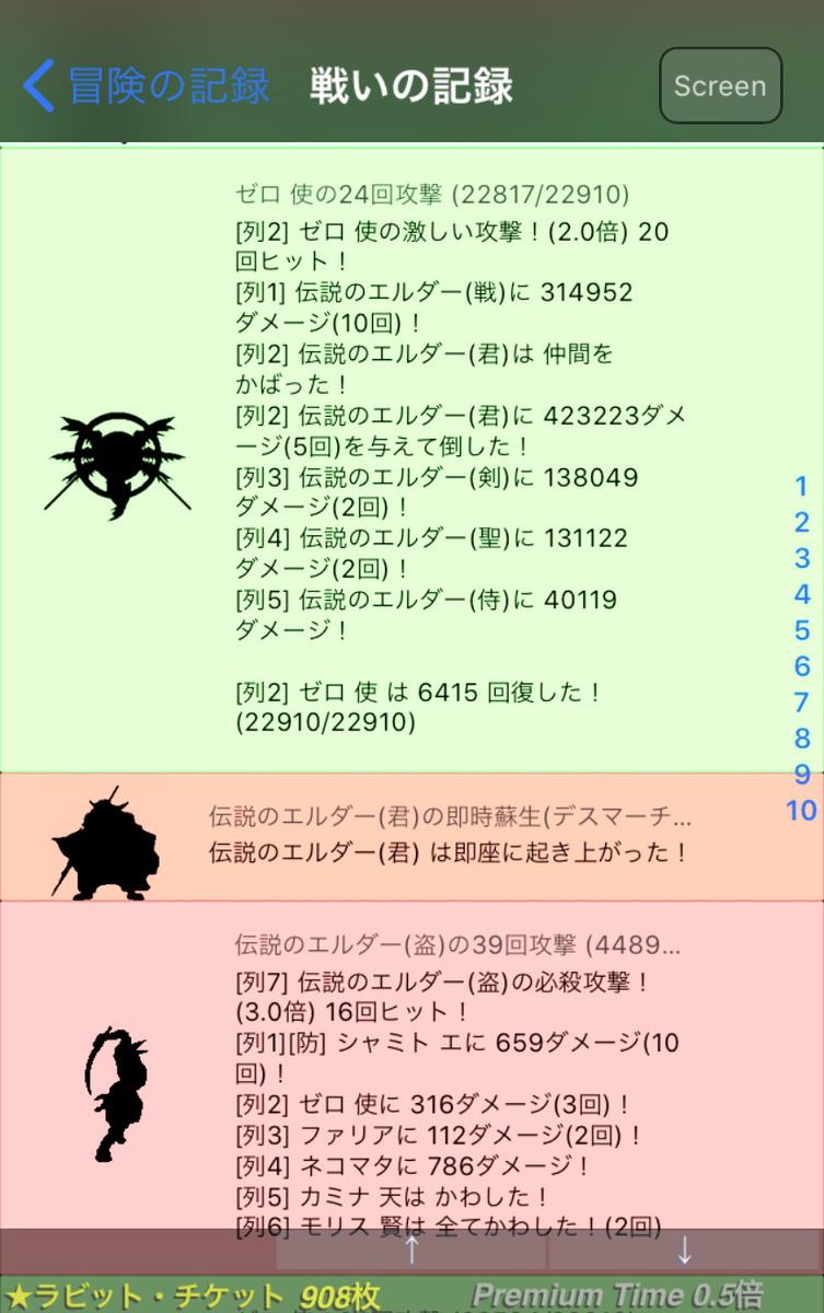 f:id:asamushi:20200525125652j:plain