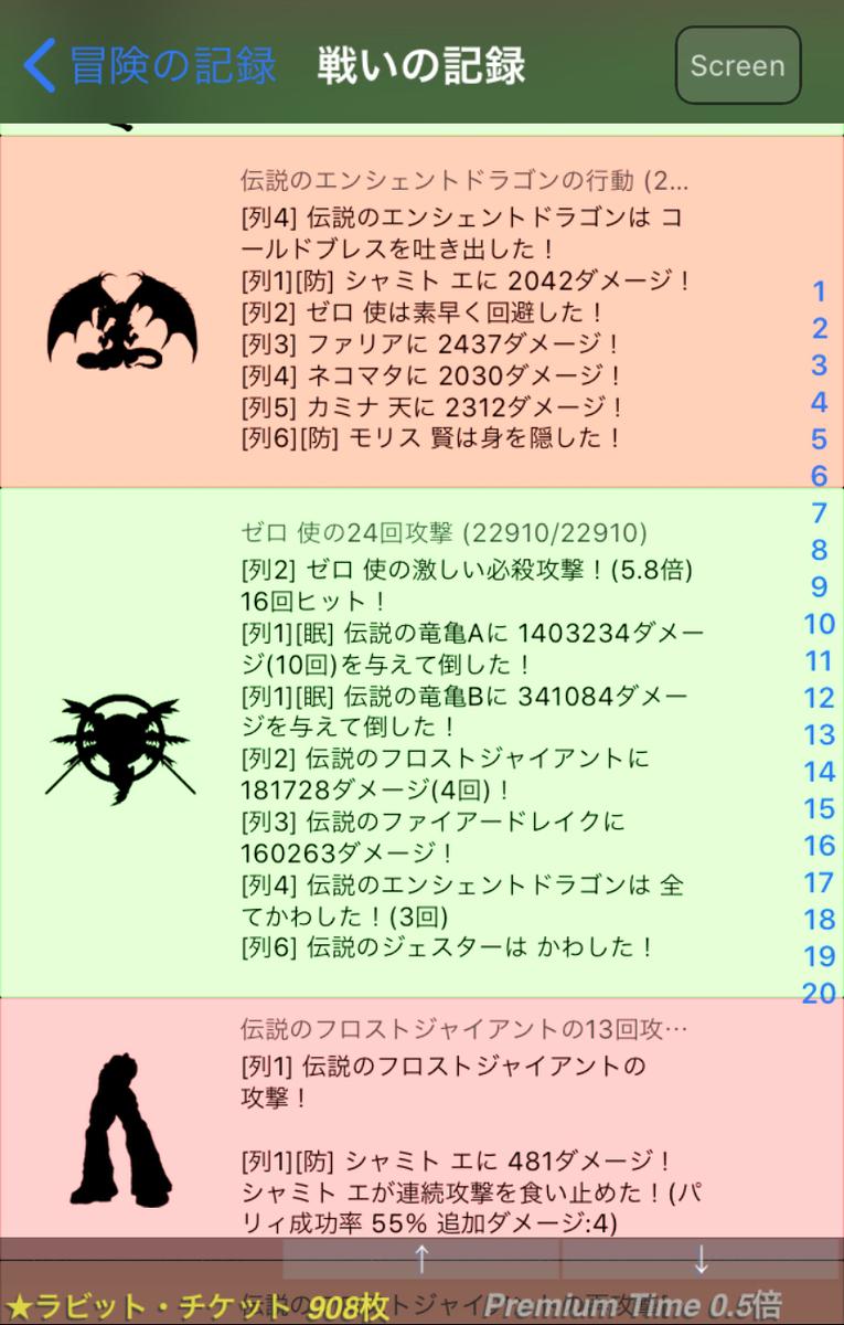 f:id:asamushi:20200525125741j:plain