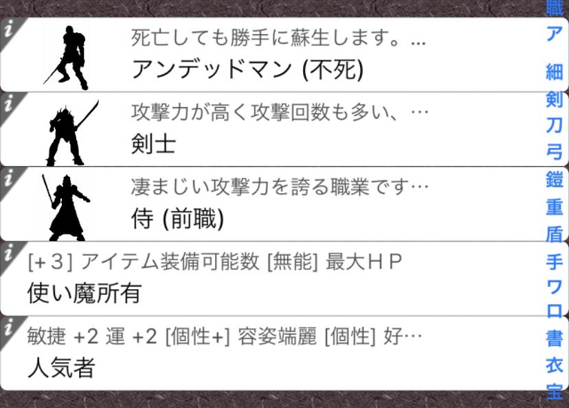 f:id:asamushi:20200525133716j:plain