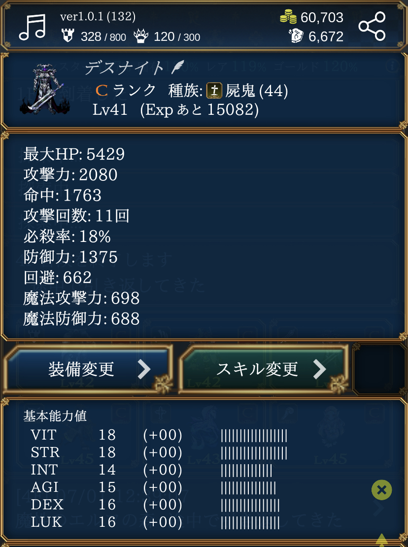 f:id:asamushi:20200701123908j:plain